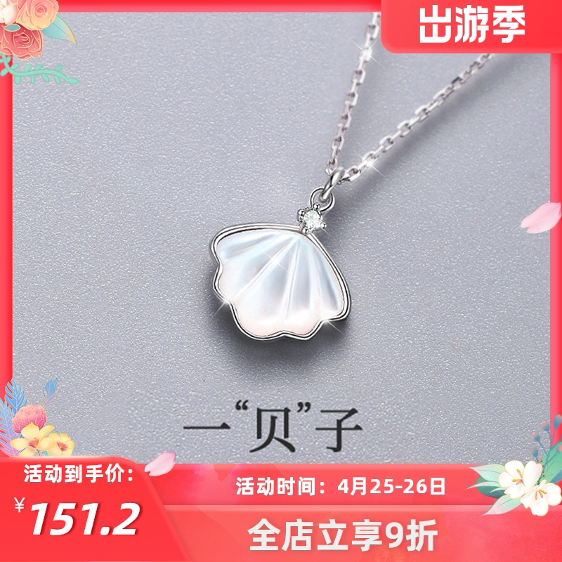 A mussel necklace womens pure silver light luxury niche pendant 202021 new birthday gift set Swarovos chic