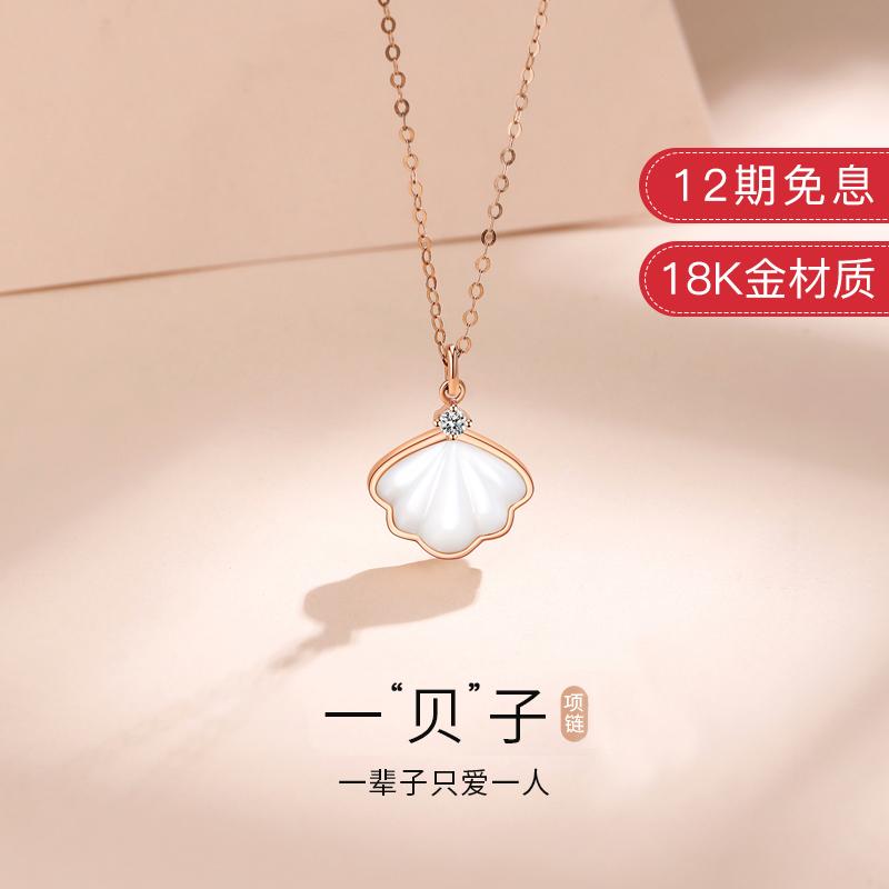 Collier en or blanc 18k femmes 202021 nouvelle petite foule de luxe léger couleur or colosse en diamant Swarovsk