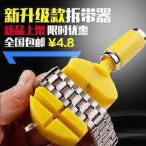 The repair tool cut-off device adjusts 錶 hand錶 repair removal 錶 with a set to 錶 steel chain adjuster