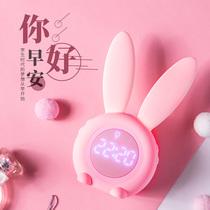 Smart talking rabbit small alarm clock mute bedroom bedside Night Light students with children dedicated cute cartoon girl