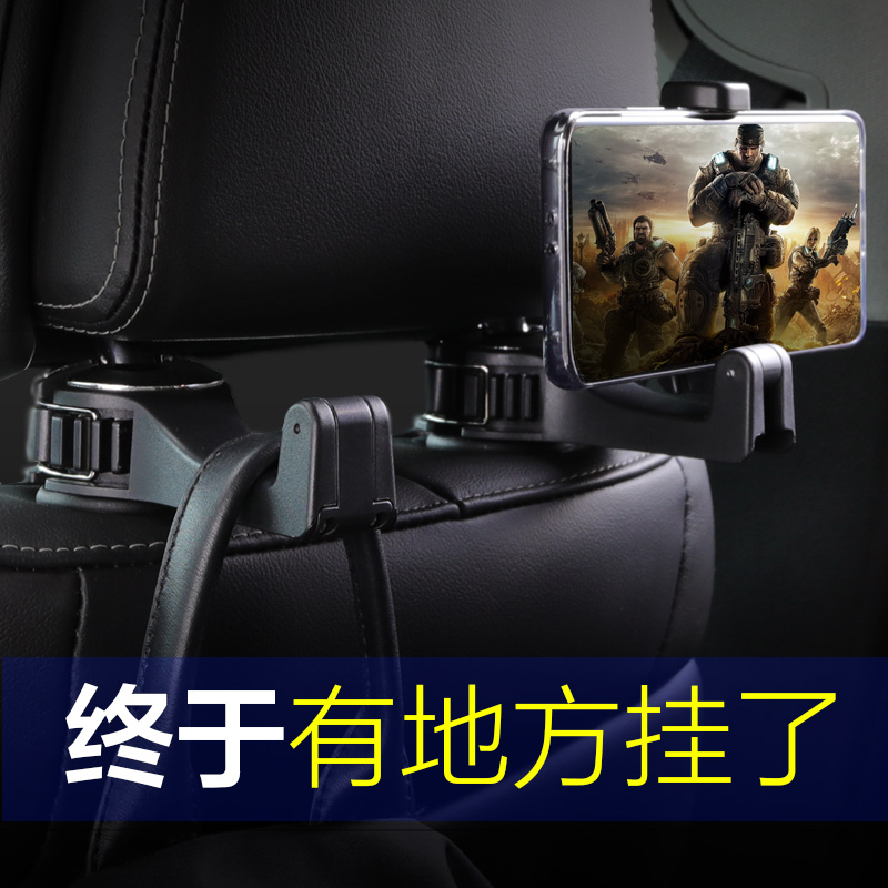 The car on the small hook car car car good thing seat back invisible multi-functional front and rear row black technology