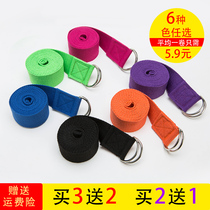 Yoga tendon stretching belt aerial Yoga supplies auxiliary strength training yoga with hanging rope stretching belt tendon rope