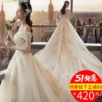 Word shoulder v-neck long tail Sen lines Princess dream wedding dress