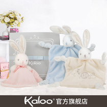 Kaloo soothing baby soothing towel doll newborn toy baby soothing toy baby can enter