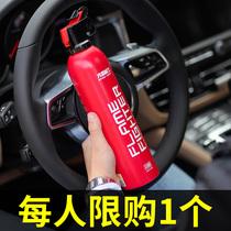 Car fire extinguisher Car water-based private car Small portable car car household car car fire equipment