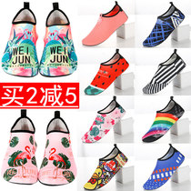 Beach shoes Female adult snorkeling shoes and socks anti-skid soft bottom children xia swimming fast dry diving yoga traceability footwear