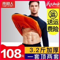 Antarctic mens warm underwear thickened cashmere suit autumn pants cold winter women in the elderly large