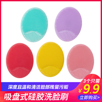 Silicone wash face brush soft hair cleanser wash face to blackhead artifact manual deep face cleaning pore men and women