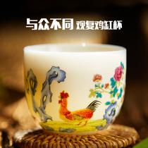 Antique Qianlong chicken cup Jingdezhen tea cup ceramic retro home tea set in the flagship store of the museum