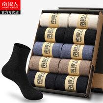 Antarctic socks mens stockings combed cotton socks anti-smelling sweat-absorbing pure autumn mens socks summer thin stockings