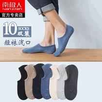 Antarctic socks mens socks shallow mouth low help summer invisible boat socks sweat-absorbing anti-smelling cotton black thin mens socks
