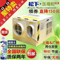 Elevator air conditioning special large 1P single heating and cooling 1 5 horse accompanying cable No dripping car negative ion disinfection Bonda