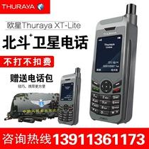Satellite phone maritime satellite phone Eustar mobile phone Thuraya XT-Lite Chinese Simplified satellite