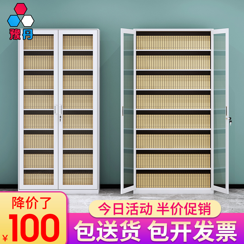 Financial filing cabinet voucher cabinet information cabinet office accountant with lock multi-layer storage cabinet tin cabinet