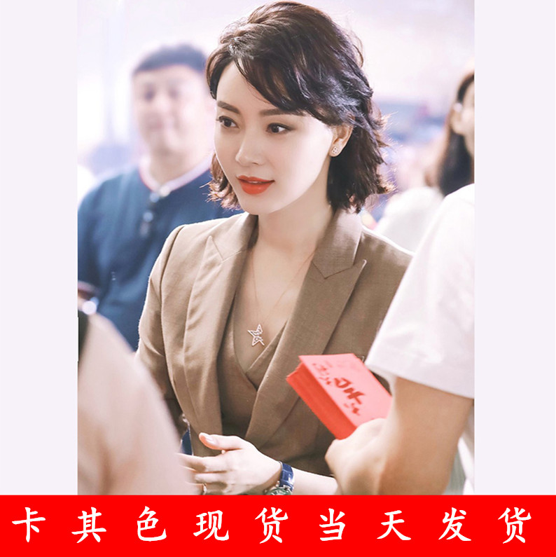 Khaki fashion women slim suit set perfect relationship Chen number with the same model to host the event suit jacket three sets