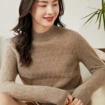 Autumn and winter new semi-high neck cashmere sweater women 100 pure cashmere thick knitted sweater women loose short bottom