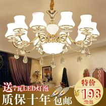 Européen-Style Lampe Salon Lustre avec moderne minimaliste 2020 Nouveau Cristal Restaurant atmosphérique chambre américain réseau rouge lumière