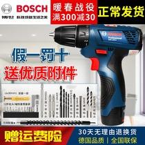 Bosch перезаряжаемый фонарик дрель электрическая отвертка бытовой GSR120-LI литий 12V Dr инструмент пистолет дрель