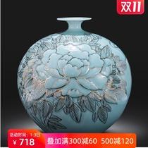 景德镇陶瓷花瓶手绘描金石榴瓶中式客厅装饰办公室瓷器工艺品摆饰