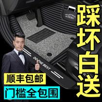 Fully enclosed car floor mat special Maiteng Camry Tiguan L Tianlai Speed Teng crv 10th generation Civic Accord xrv