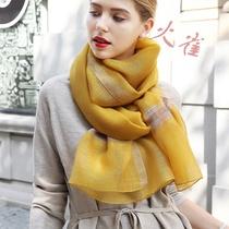 Hangzhou soie soie écharpe femelle écharpe hiver longue version coréenne sauvage couleur à double usage tulle écharpe laine châle