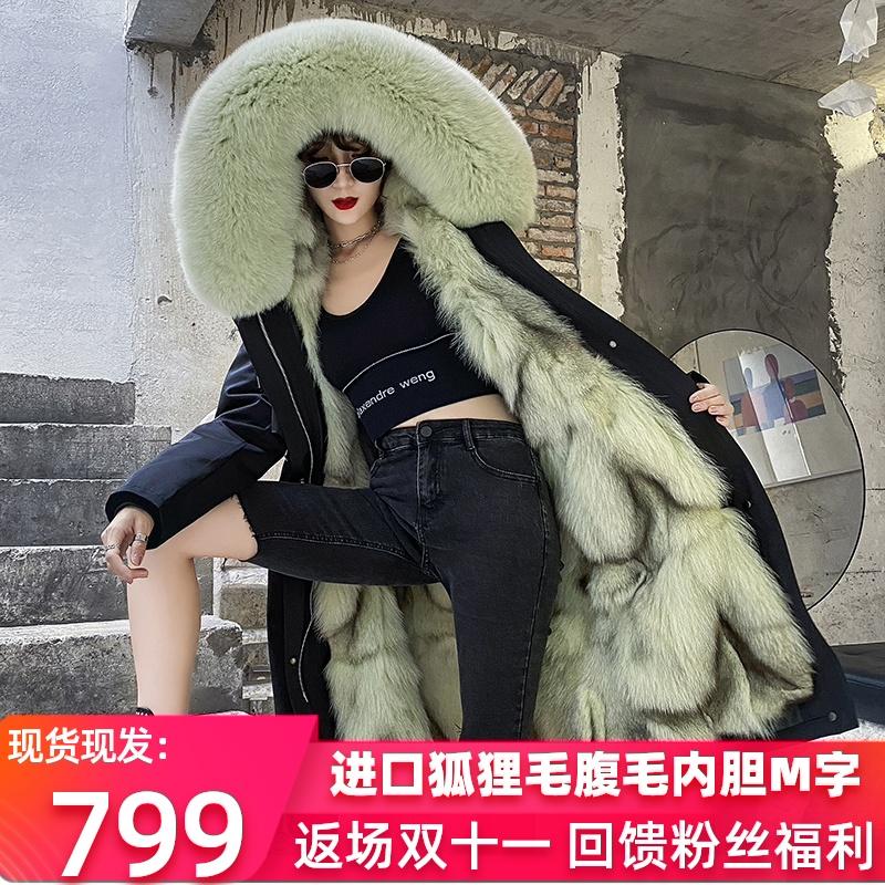 The platinum melancholy overcame the long Parker coat in the womens 2020 new winter fox fur inner bile removable fur coat