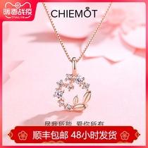 18-каратное золото ожерелье для женщин стерлингового серебра ключицы цепи приливная сеть красный ins морозный ветер ниша бренда простой облако глубоко неизвестно