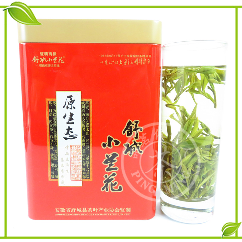 Super Shucheng Xiaolanhua New Tea in 2019 250g Luzhou-flavor Tea of Alpine Lanxiang Green Tea before Authentic Rain