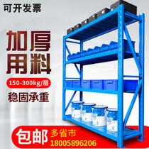 Shelves storage racks multi-shelf display multi-purpose storage of goods iron shelf warehouse home free combination