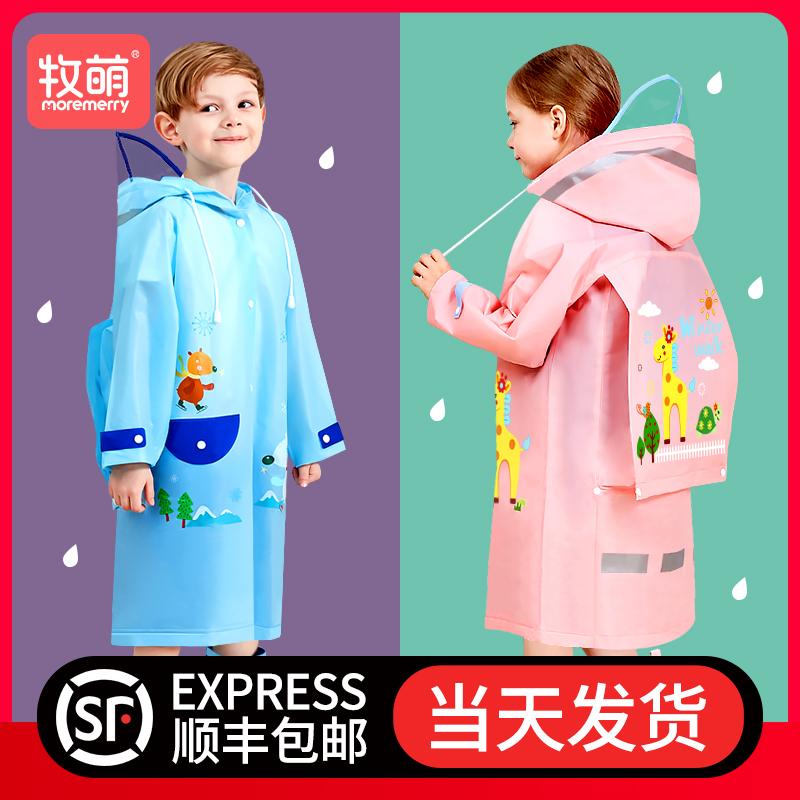 Детский плащ Школьницы Мальчики пончо костюм водонепроницаемый все тело Детский сад детская школьная одежда утолщенные дети