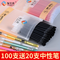 Zhimiya neutral refill 0 5 black full needle tube 0 38 water pen Student red bullet 100 red refill blue carbon thick tube large capacity Youpin signature pen 0 35mm water pen