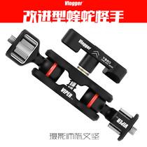 Улучшенная версия Viper Viper Geek Light карданный кронштейн монитор Micro SLR A7 аксессуары для камеры клип бабочки