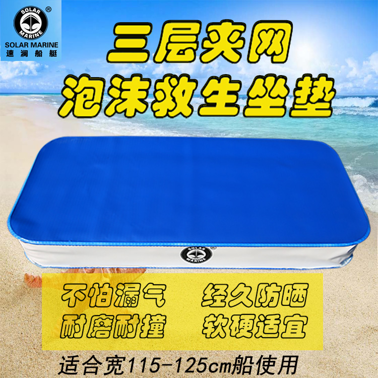 Direct selling inflatable boat, rubber boat, hovercraft, PVC foam mesh, lifesaving cushion, mail medium new product.