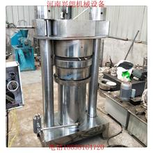 Full automatic hydraulic press commercial large grain and oil processing equipment