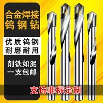 钨钢硬质合金钻头麻花钻不锈钢瓷砖弹簧钢角铸铁专用金属麻花钻头
