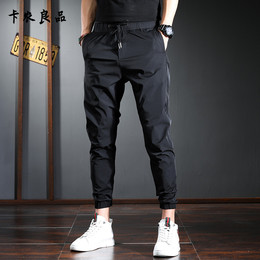 Europe station 2021 new summer pop brand slacks men elastic waist slim beam feet wild silk smooth feet pants