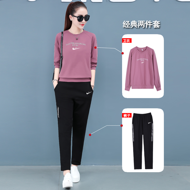 Two-piece sportswear set womens cotton loose Korean version of fashion 2020 spring and autumn new casual running tide