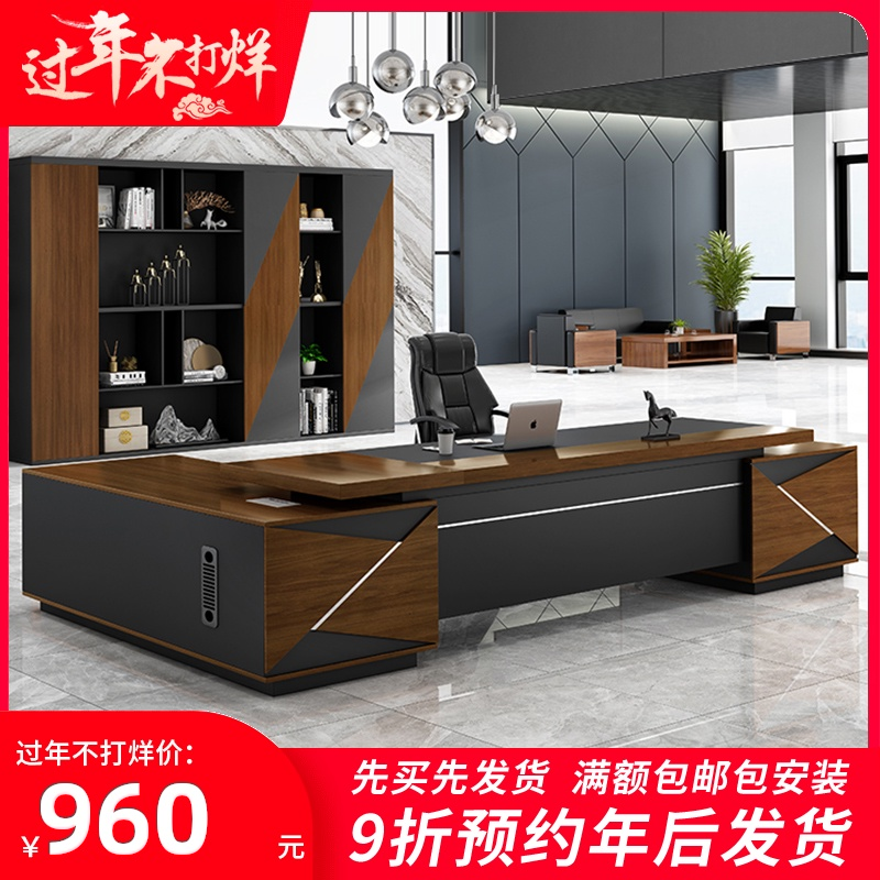 Simple modern desk boss desk manager office table and chair combination large class head general manager computer table