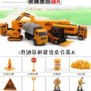The baby alloy engineering vehicle suit large truck dump truck excavator excavator forklift forklift boy toy car