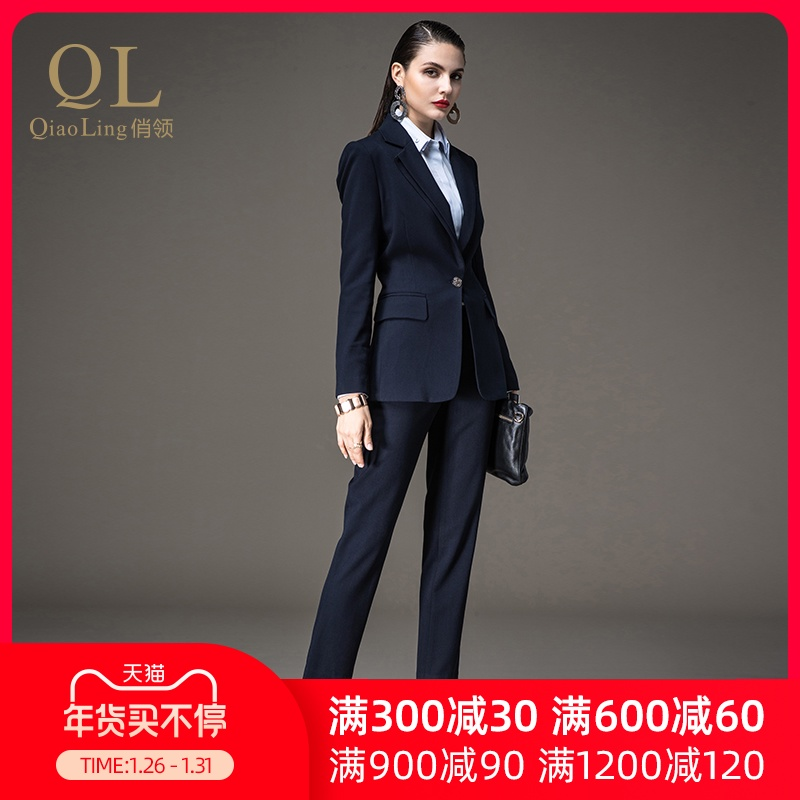 Autumn winter suit womens new fashion ol casual competent business interview dress high-end work clothes