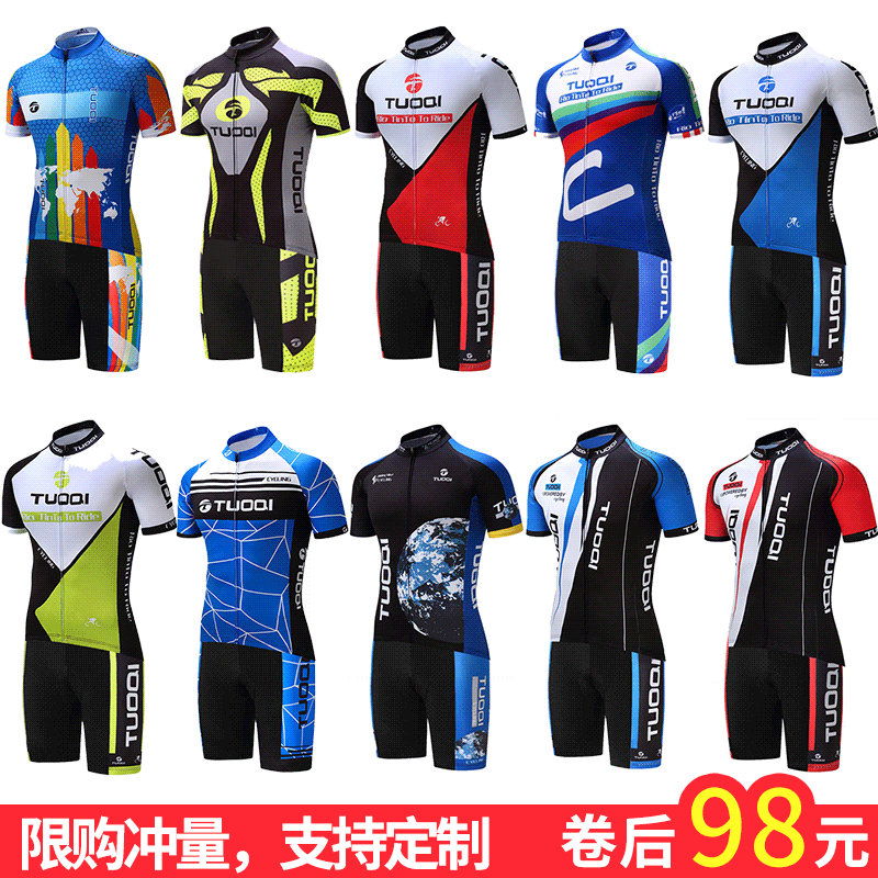 Cycling clothes summer speed dry short sleeve suit air permeable men and women mountain bicycle shorts bicycle clothing increased customization in winter