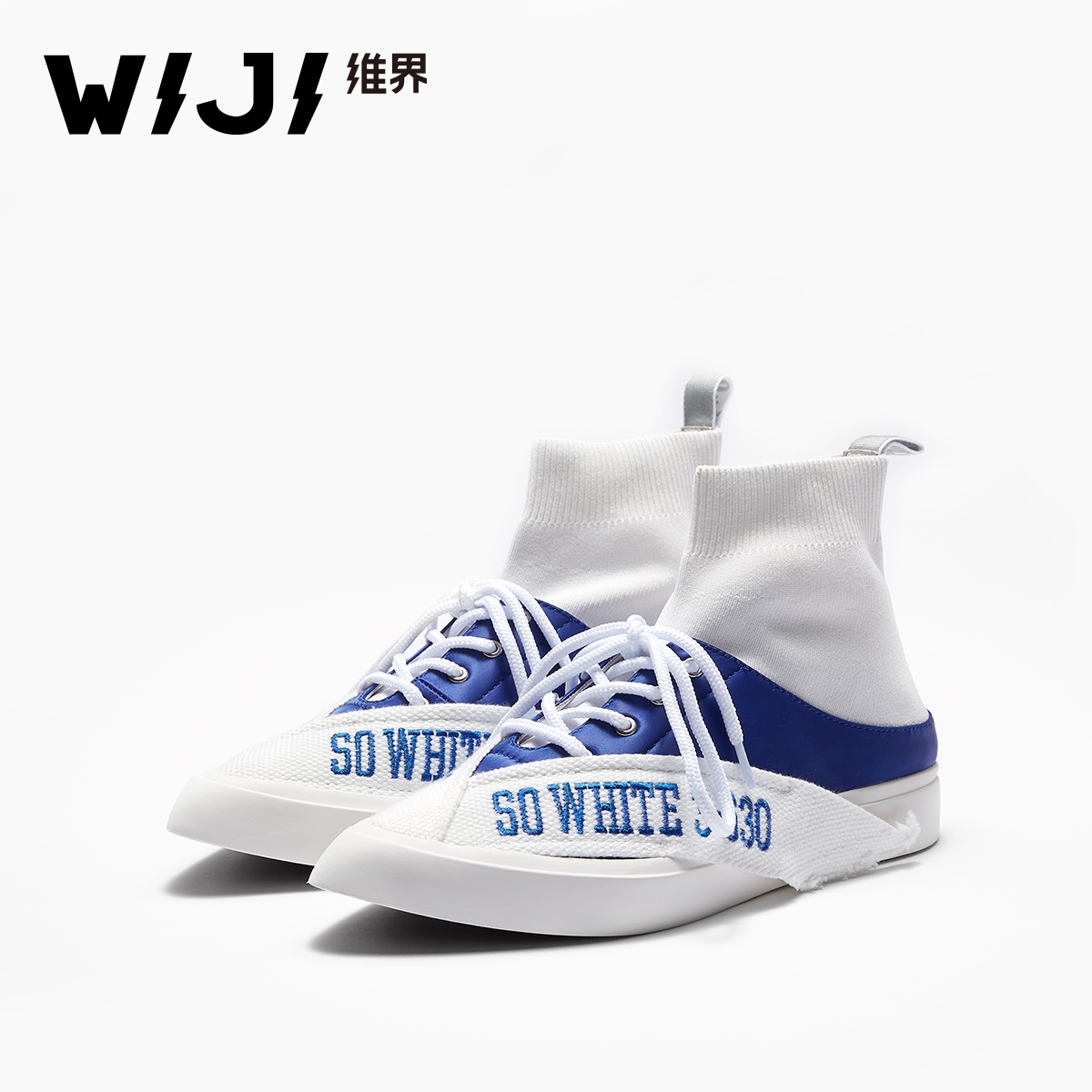 WIJI2018 autumn and winter new pointed flat flat Korean version of the flying woven cloth casual fashion tide socks high help women's shoes