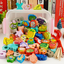 Wooden baby toys puzzle power beaded infant child threading blocks 2-3-6 year old half boys and Girls 1