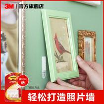 3M挂钩高曼无痕魔力扣挂钩强力粘胶免打孔壁挂墙壁门后挂钩照片墙