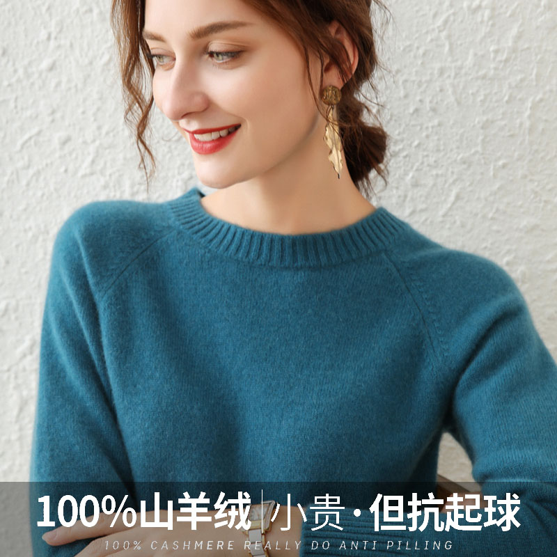 Brand thick wine red pure cashmere sweater women 20 autumn and winter 100 cashmere set head sweater loose round collar inside the tie