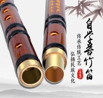 陈情笛苦竹笛子乐器初学横笛 专业cdefg调学生儿童演奏级曲笛素笛