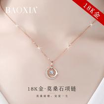 18K gold moisanishi necklace female summer choker rose color gold smart pendant 2021 New Chinese Tanabata gift