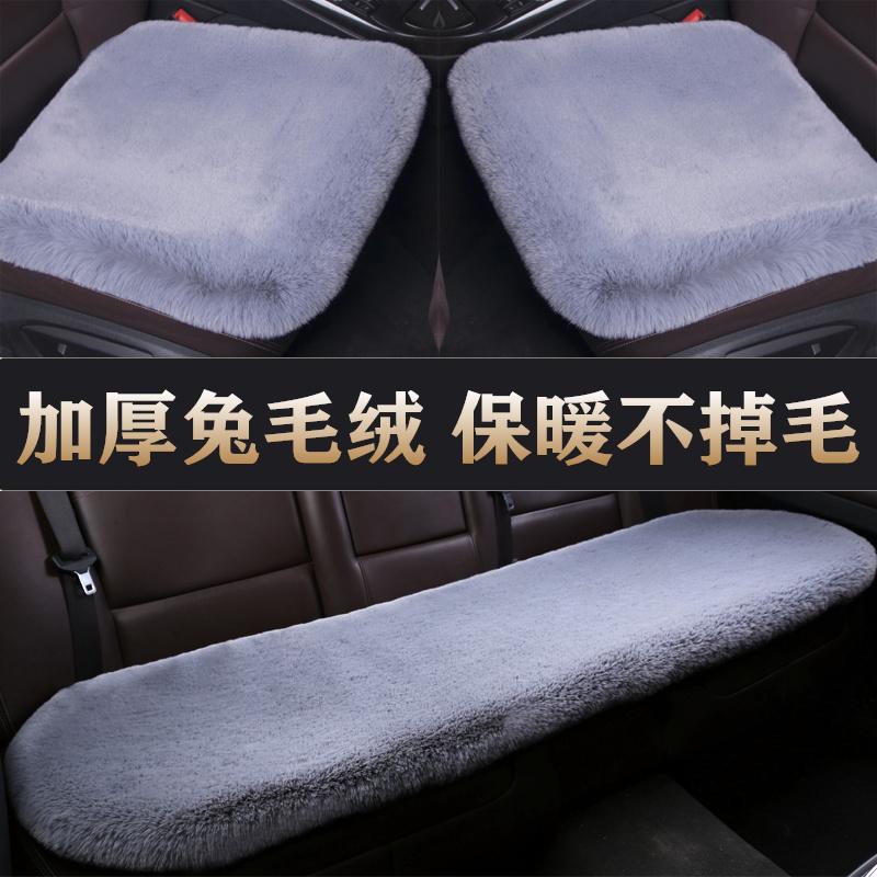 Car cushion winter short plush three-piece set of car cushions without back-to-back single-piece fur mat womens winter warm general seat cushion