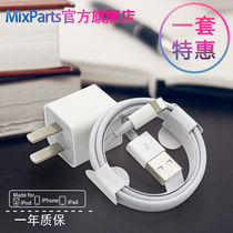 P1472)) Charging head plus data cable