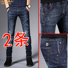 Men's jeans long pants men's wear 2019 new autumn autumn winter Plush small feet trend casual fit trend brand